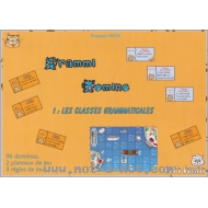 Grammi Domino 1 - Les classes grammaticales