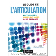 Le guide de l'articulation
